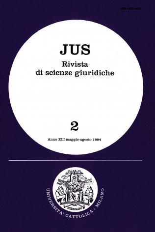 Diritto ed etica giudiziaria
