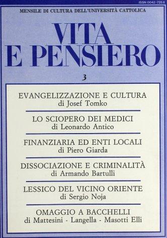 Dissociazione, pentimento e collaborazione nella criminalità organizzata