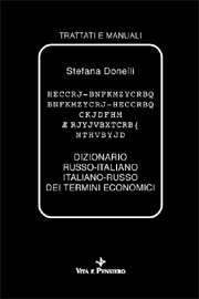 Dizionario russo-italiano italiano-russo dei termini economici