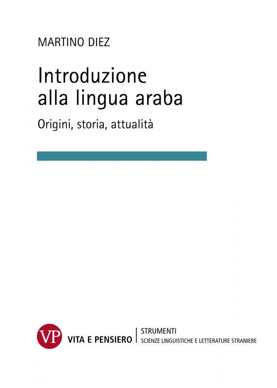 Introduzione alla lingua araba