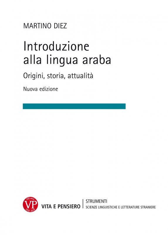 Introduzione alla lingua araba. Nuova edizione