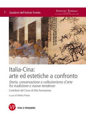 Italia-Cina: arte ed estetiche a confronto