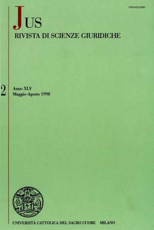 La notificazione dell'atto introduttivo del giudizio e la capacità nella pubblica amministrazione (in funzione del processo)
