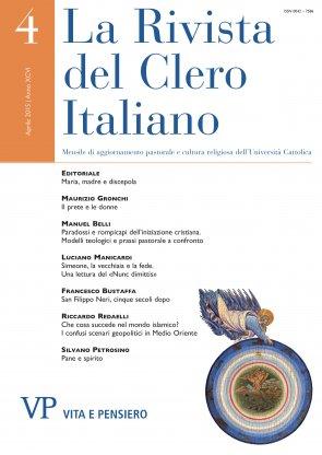 San Filippo Neri, cinque secoli dopo