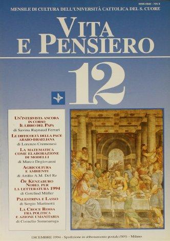 VITA E PENSIERO - 1994 - 12